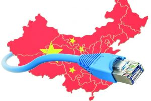Internet_service_provider_in_China_concept,_3D_rendering_isolated_on_white_background