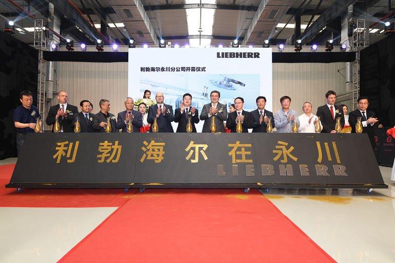 liebherr-mac-china-opening.jpg